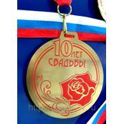 Медаль пластиковая юбилейная фото