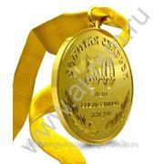 Медаль «Золотая свадьба» диаметр 75 мм фото