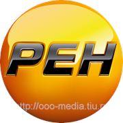 Реклама на РЕН ТВ в г.Реутов фото