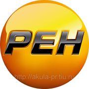 Реклама на канале РЕН ТВ Черкесск фото