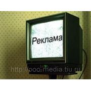 Размещение рекламы на РЕН ТВ: в подмосковье фото