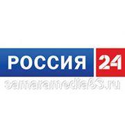 РОССИЯ 24 фото