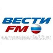 РАДИО ВЕСТИ FM фото