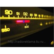 Радио и Телевидении фото