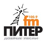 Реклама на радио «Питер FM» фото
