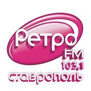 Реклама на Ретро ФМ - Ставрополь фото
