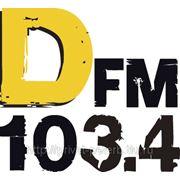 Реклама на радио DFM фото
