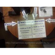 """Изготовление табличек """"режим работы"""" в г. Брянске заказать фото"""