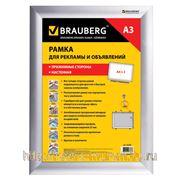 Рамка для рекламных материалов настенная А3 Brauberg. фото