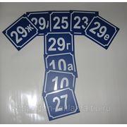 Адресная табличка на дом, вывески с подсветкой фото