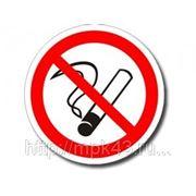 """Запрещающая табличка """"Не курить"""" 100 х 100 фото"""