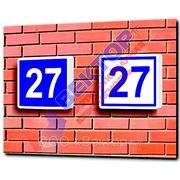 Указатели номера дома световые сот. поликарбонат (антивандальные) 100х300х300мм фото