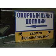 Табличка на дом фото