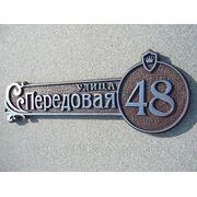 Изготовление адресной таблички из металла фото