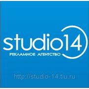 Разработка дизайн-макета логотип в Краснодаре фото