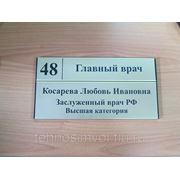 Табличка с профилем фото