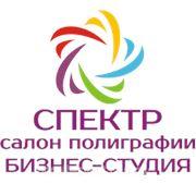 Разработка фирменного стиля и логотипа фото