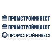 """Разработка логотипа """"Эконом"""" фото"""
