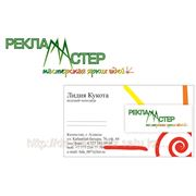 Логотип и дизайн визитки. фото