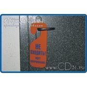 Производство табличек на дверные ручки фото