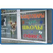 Рекламная аппликация на фасаде фото