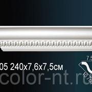 Карниз Перфект с рисунком AA105F (гибкий) фото