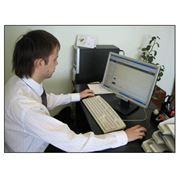 Электронное и предварительное декларирование фото