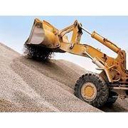 Погрузка песка Донецк фото