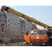 Автокраны камаз г.п. 16 и 25 тонн стрела 28метров фото
