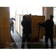 Услуги грузчиков подсобников разнорабочих. фото