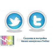 Создание и настройка аккаунта в Twitter фото