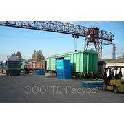 Услуги перевалки грузов, прием и отправка вагонов фото