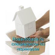 Услуги грузчиков в Тольятти фото