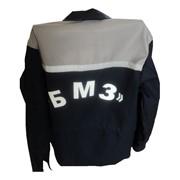 Куртка с логотипом рабочая фото