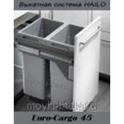 Система сортировки Hailo Euro-Cargo 45 фото