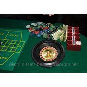 Выездное казино фото