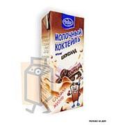 Коктейль молочный стерилизованный Сладкая жизнь шоколад 2,5% 210г тетра-пак фото