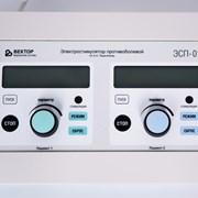 Электростимулятор противоболевой ЭСП-01 фото