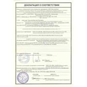 Декларации о соответствии фото
