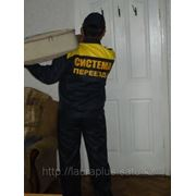 Грузчики Астана фото