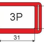 Курсор 3Р (20х31мм) на ленте без резинки для календарей в сборе фото