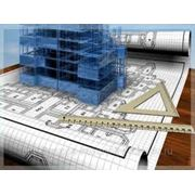 Градостроительное обоснование фото