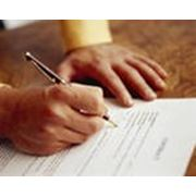Услуги оформления при купле-продаже недвижимости фото