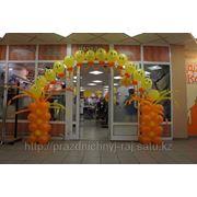 Открытие крупных торговых центров и магазинов фото