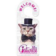 Отель для животных Catwille фото