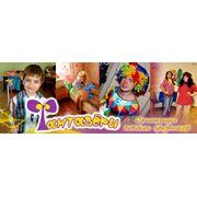 Организация детских праздников (детские аниматоры, аквагрим, шарики) фото