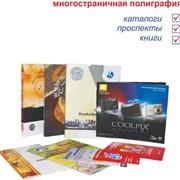 Типография Micros Print фото