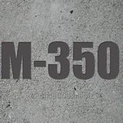Бетон м350 фото