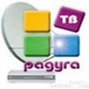 Спутниковое телевидение Радуга ТВ фото