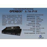 Openbox X710 фото